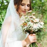 Braut Make-up, Hochzeit,Kosmetik St. Gallen, Ostschweiz, Gossau SG, Thurgau